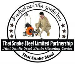 งูเหล็กไทย แก้ปัญหาท่ออุดตันทุกชนิด ด้วยช่างมืออาชีพ ที่มีประสบการณ์มานานหลายปี